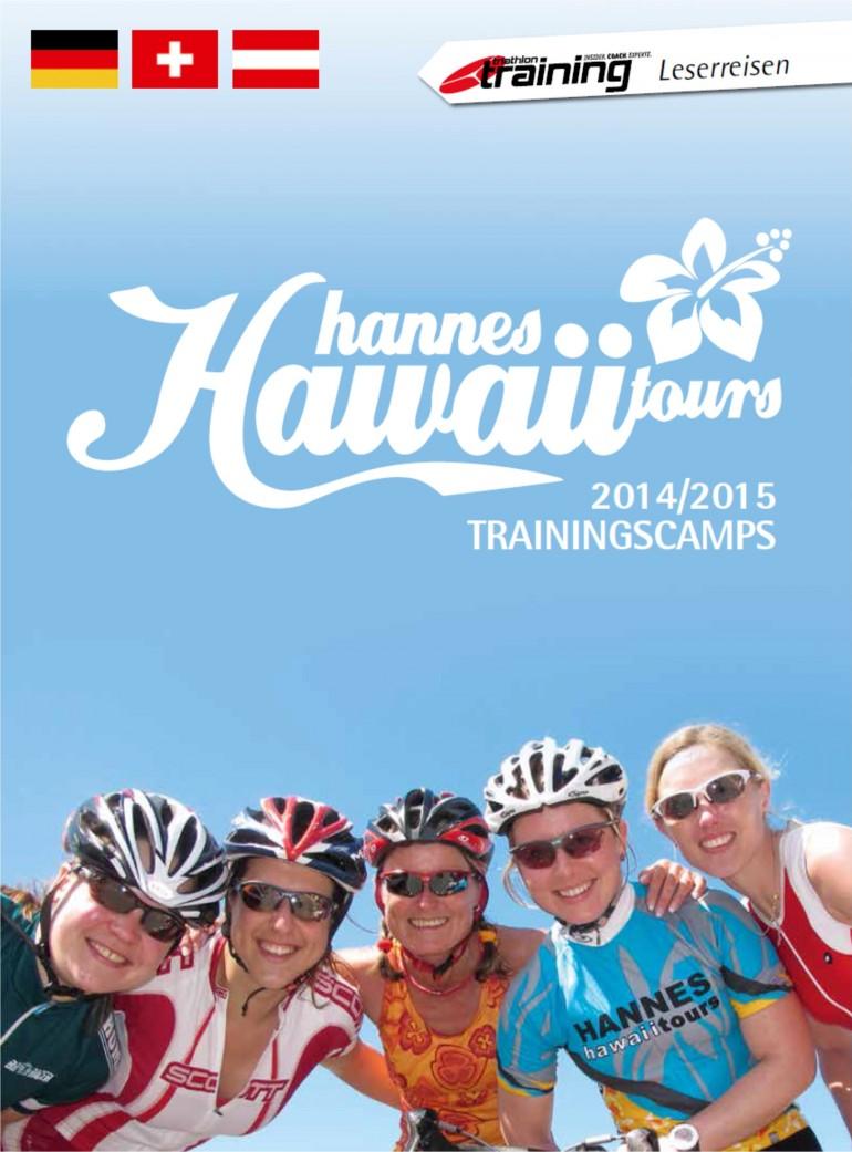 HHT Trainingslager 2015 – Ausschreibung online!